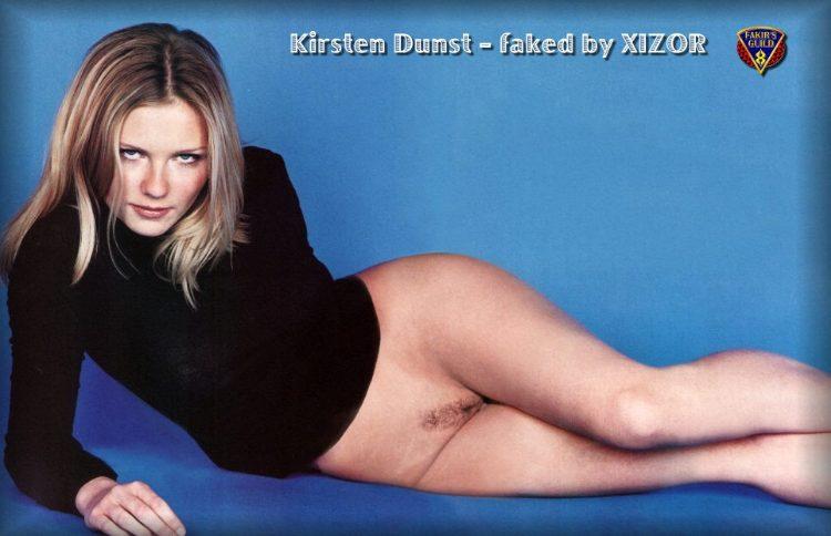Kirsten Dunst Nude Fakes